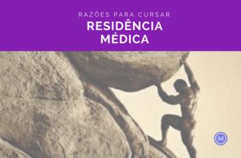 <strong>5 Razões para se Cursar uma Residência Médica</strong>
